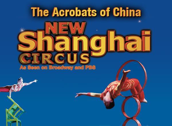 FSCJ Artist Series Presents New Shanghai Circus on February 4, 2015