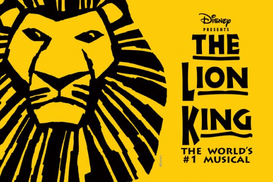 Disney's The Lion King - School Day Matinee